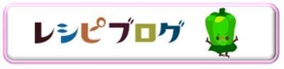 姫ごはんDVD第二弾!ハロウィン編☆本日より先行発売開始しました!