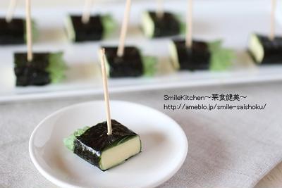 レシピ【簡単すぎてごめんなさい&美肌効果に期待!!チーズの大葉海苔巻きピンチョス】