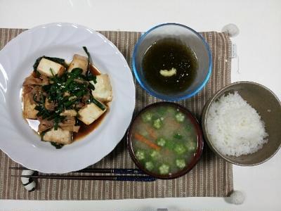 韮と豆腐のピリ辛炒め☆2013/07/24の晩ごはん。