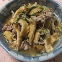 【第92回】水菜といえばやっぱりこれ 水菜とアゲと豚肉の炊いたん