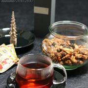 栄養補助食品とオシャンティなお茶。~春に向けて?~