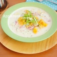 【モニター】【卵・小麦・乳不使用】ゆり根とベーコンのかぼちゃニョッキポテトソース
