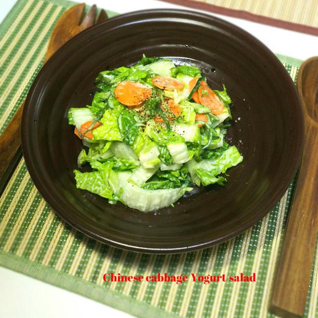 ヨーグルトをドレッシングに♪白菜でシーザーサラダ風