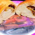 30分で作る☆レンジ発酵チーズナッツパン