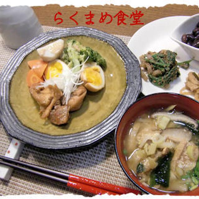 【鶏のしょうゆ】煮定食