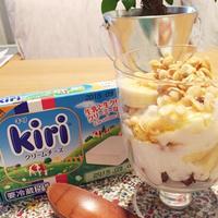 【簡単レシピ】【朝食】南国気分のグランティラミス