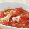 麻婆トマトのとろとろ卵丼