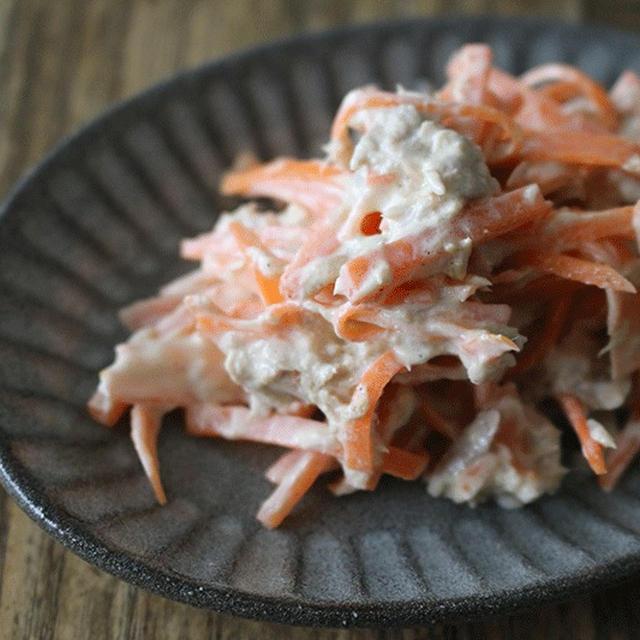 あと一品おかずにぴったり!人参のツナマヨサラダの副菜レシピ
