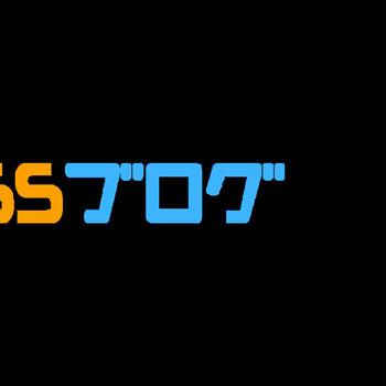 ツイッターつぶやき(まとめ) 2020/09/19