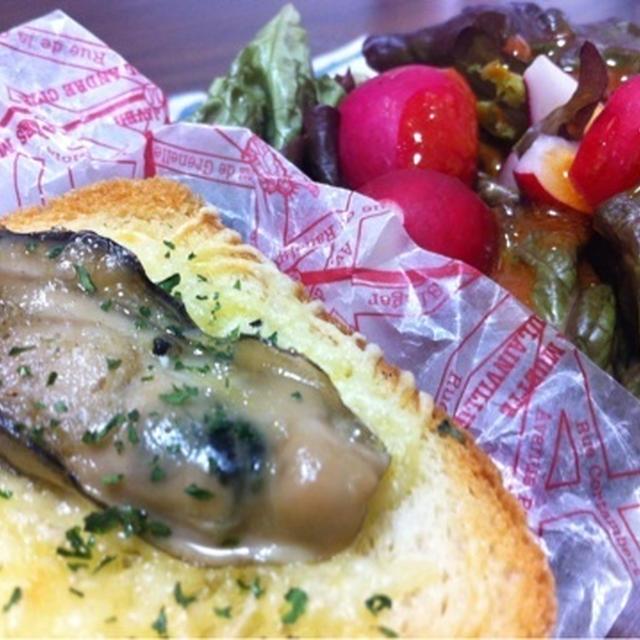 おうちパーティ、おうちゴハンに 牡蠣のオイル漬けのオープンサンド