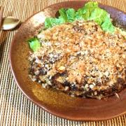 この旨さは白菜のせい。激ふわ鰹節餃子チーズバーグ(糖質5.3g)