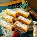 ♡レモンピール入りde作る♪ホワイトチョコブラウニースティック♡【#ホワイトデー#HM#おやつ】