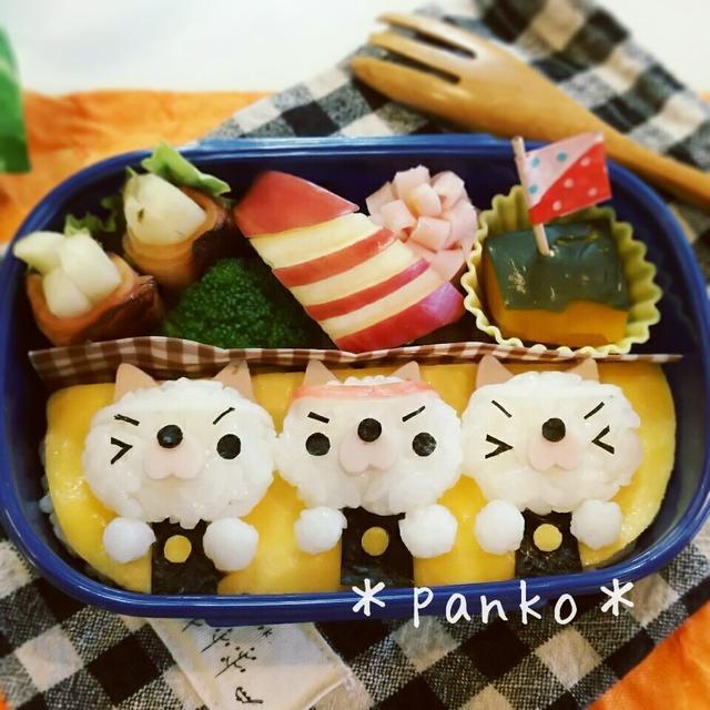 白ねこ応援団のお弁当☆/キャラ弁
