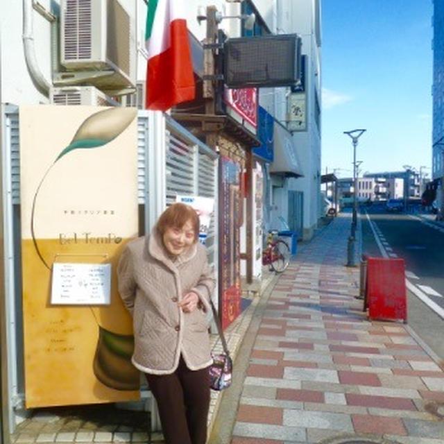 """ミホコの忘年ランチ。イタリア食堂 """"Bel Tempo"""" / 簡単和菓子「浮島」"""