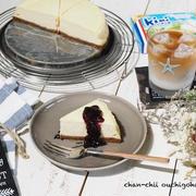 生クリ不要で超絶なめらか♡ニューヨークチーズケーキ♪ と 運動会事情。