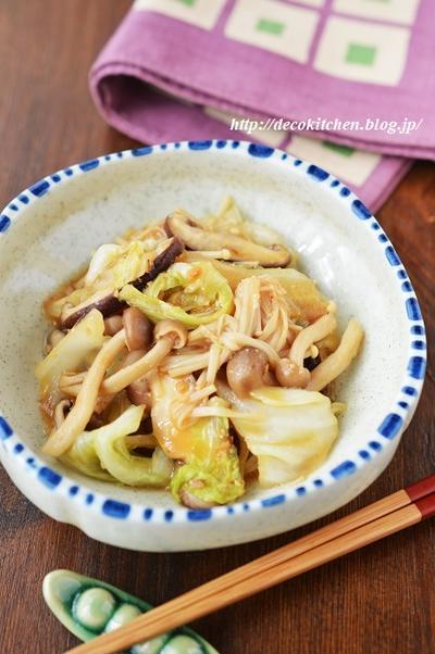 冷蔵庫にあるもので&電子レンジで簡単副菜「きのことキャベツの味噌だれ炒め」
