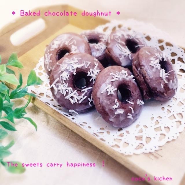 HM de 簡単♡ベイクドチョコレートドーナツ