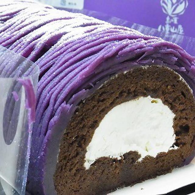 石垣島(小浜島)のごはん:沖夢紫ロールモンブラン
