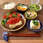 127.【40分】トマトチーズハンバーグ