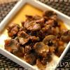 砂肝の煮物スターアニス風味