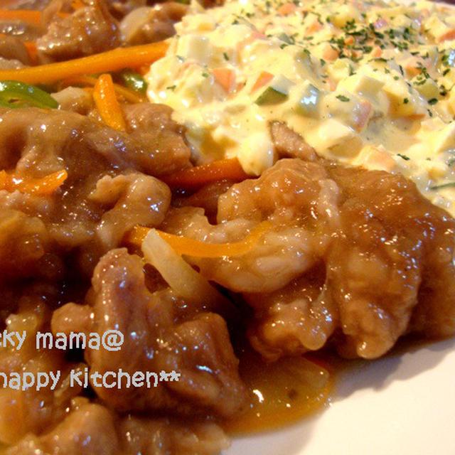 ぷるぷる豚肉の野菜炒め☆タルタルソース添え