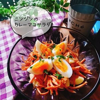 にんじんのカレーマヨサラダ