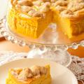 かぼちゃの煮物チーズケーキ