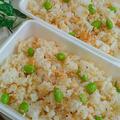 みんな大好き☆鮭と枝豆の簡単混ぜご飯 by Mariさん