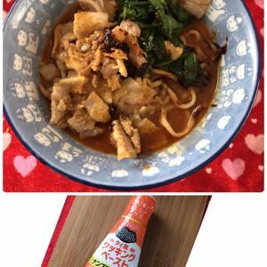 タイ風 担々麺