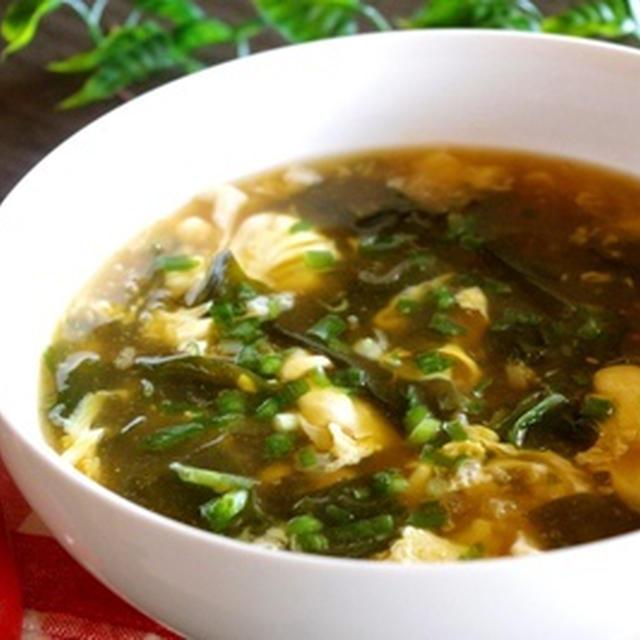 ふんわり卵とわかめの黄金スープ