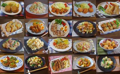 【レシピ】おつまみにぴったり料理20選