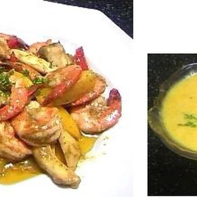 海老とエリンギのジェノベーゼ炒め、カボチャの冷製豆乳スープ 他
