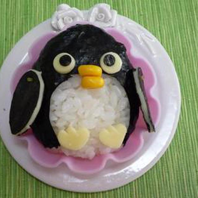 全身ペンギンおにぎりの作り方