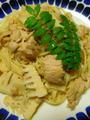 筍とシーチキンの和風スパゲティー