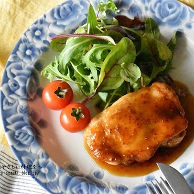 ちょっとオシャレなメイン料理【鶏もも肉の粒マスタード照り焼きレシピ】