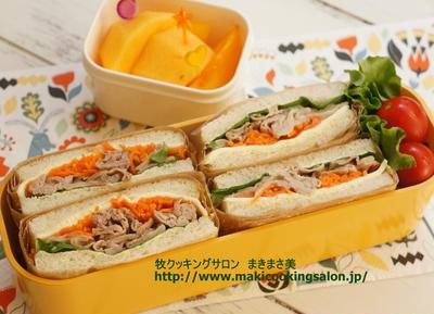 ≪豚肉のエスニックサンド≫