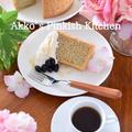 丹波の黒豆の『煮汁』のシフォンケーキ おせちリメイク♪この写真の取り合わせが超~激ウマ!