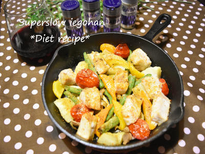 カレー味で食欲アップ「野菜とメカジキのぎゅうぎゅう焼き」簡単おいしい焼くだけレシピ。