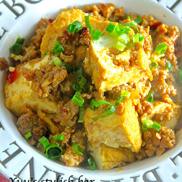 食べ応え抜群!!ご飯がすすむピリ辛味♡『厚揚げで作る♡麻婆豆腐』《簡単*節約》