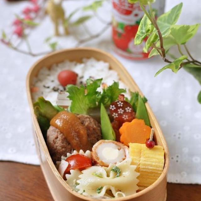 味噌ケチャップハンバーグとファルファッレのネギサラダのお弁当