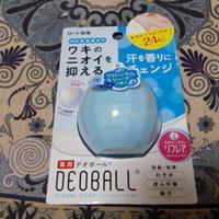ころん、とかわいい制汗剤 「デオボール」