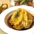 【卵をドレスに】ドレスドオムライスの作り方【簡単におうちでレストラン気分♪】 by つくるさん