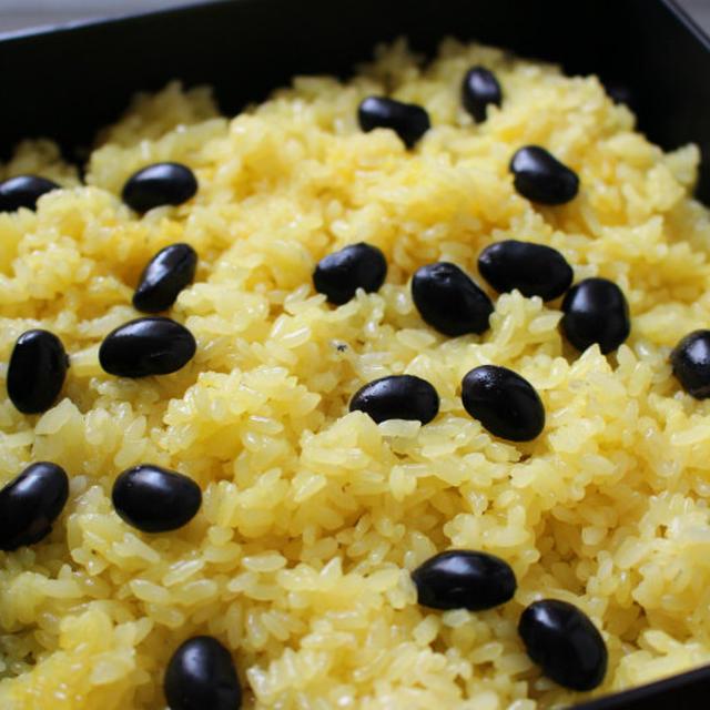 こどもの日お祝いご飯 黄飯の作り方
