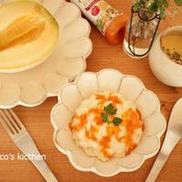 【モニタ】スムドレでトマトチーズリゾット
