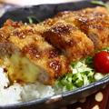 チーズがとろりんミルフィーユカツの「うまうま!ソースカツ丼」