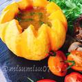 鶏出汁で☆丸ごと南瓜のカレースープ by Misuzuさん