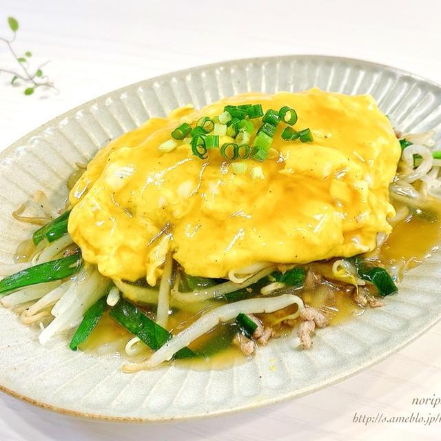 <簡単・節約>お野菜たっぷり‼︎ヘルシー♡ひき肉ともやしの卵あんかけ