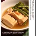 高野豆腐といんげんの海老だし含め煮