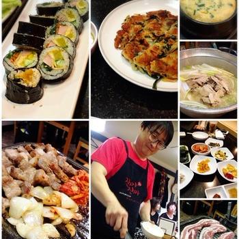 絶品韓国料理