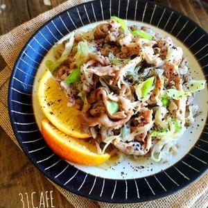 手軽なのにワンランク上の味!「ネギ塩」×「お肉おかず」レシピ
